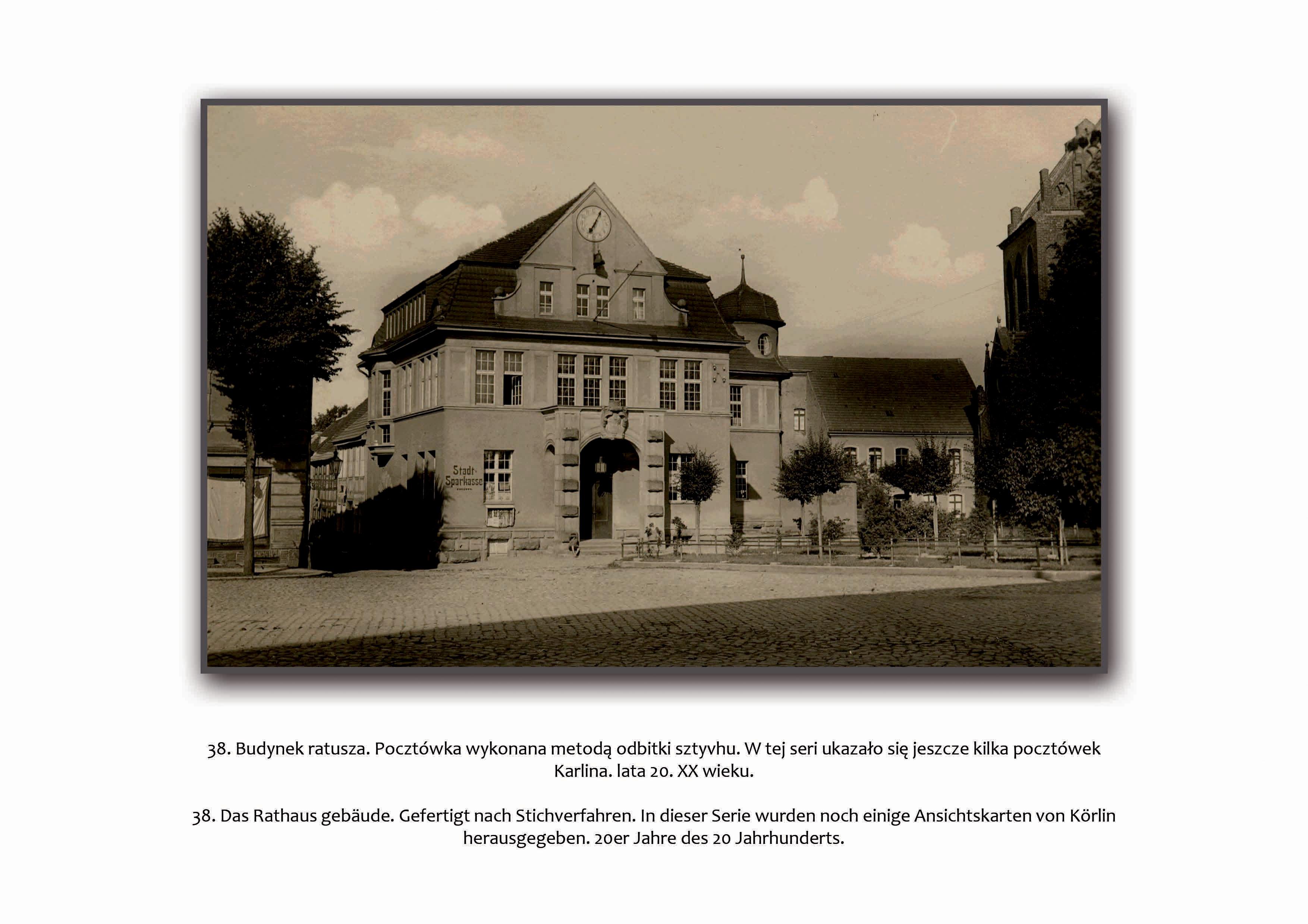 Adobe Photoshop PDF